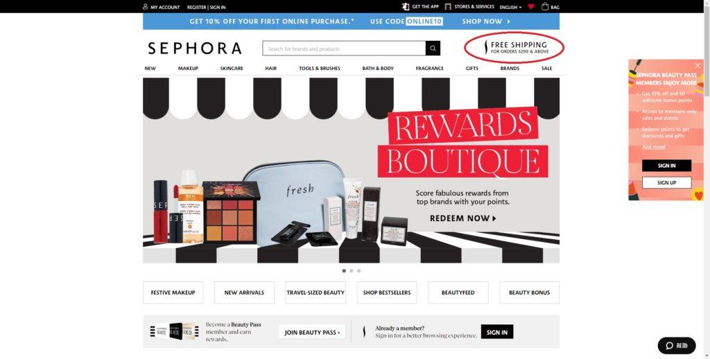 免運費例子 (一) - Sephora