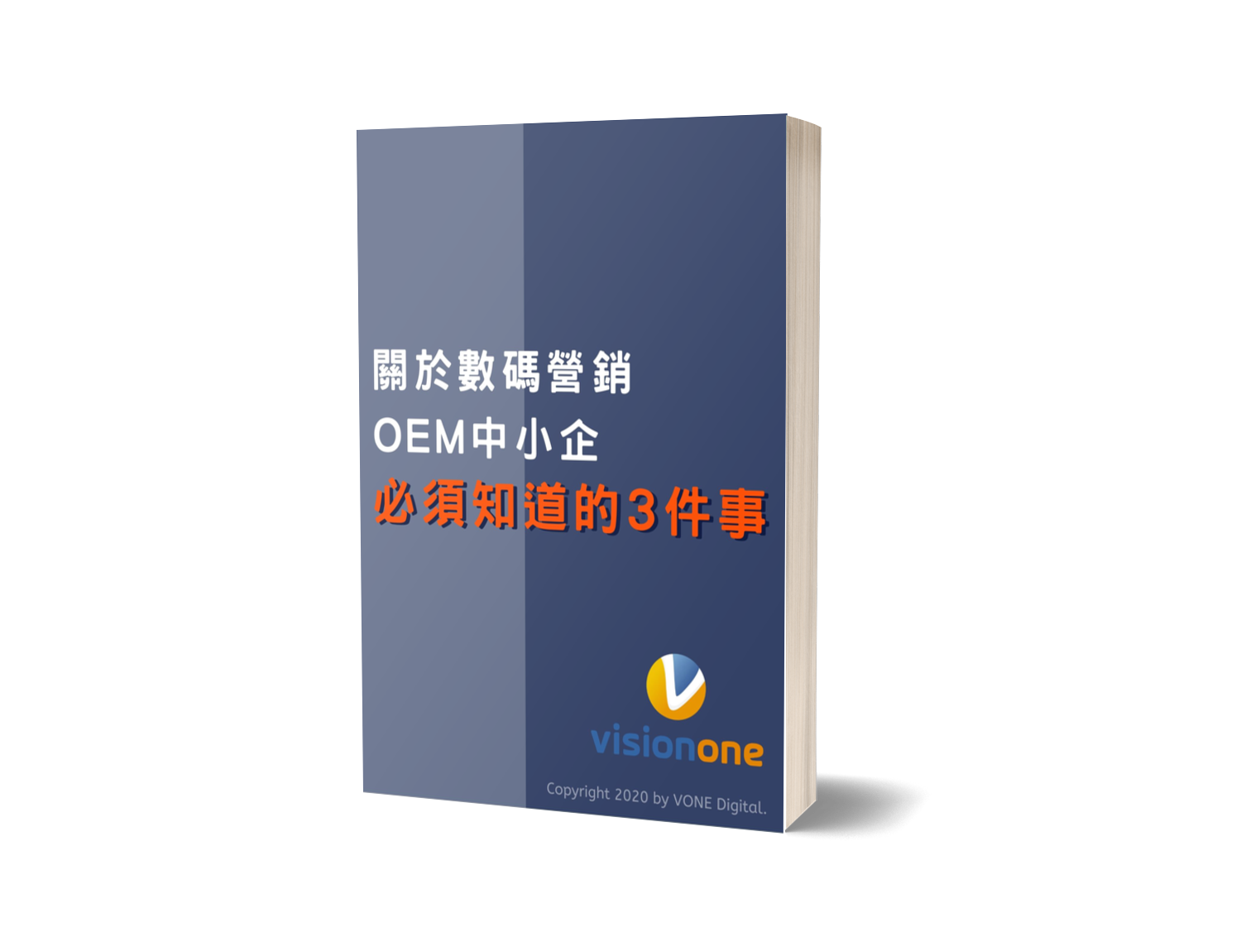 eBook for OEM