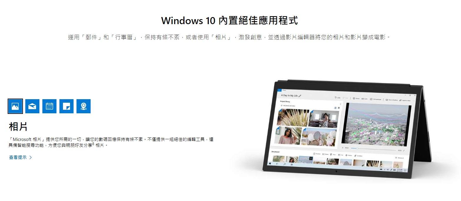 助你數碼營銷的5個影片製作工具 - Windows10