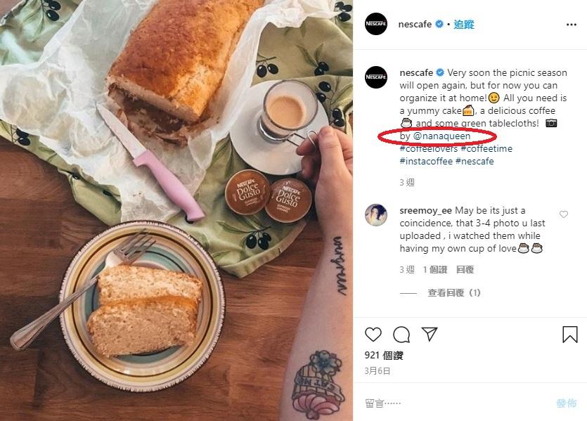 Instagram用戶原創内容(User Generated Content)例子