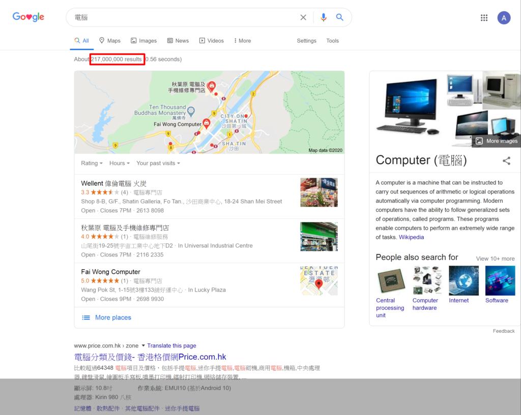 哪些網站不適合開展SEO優化? - 電腦