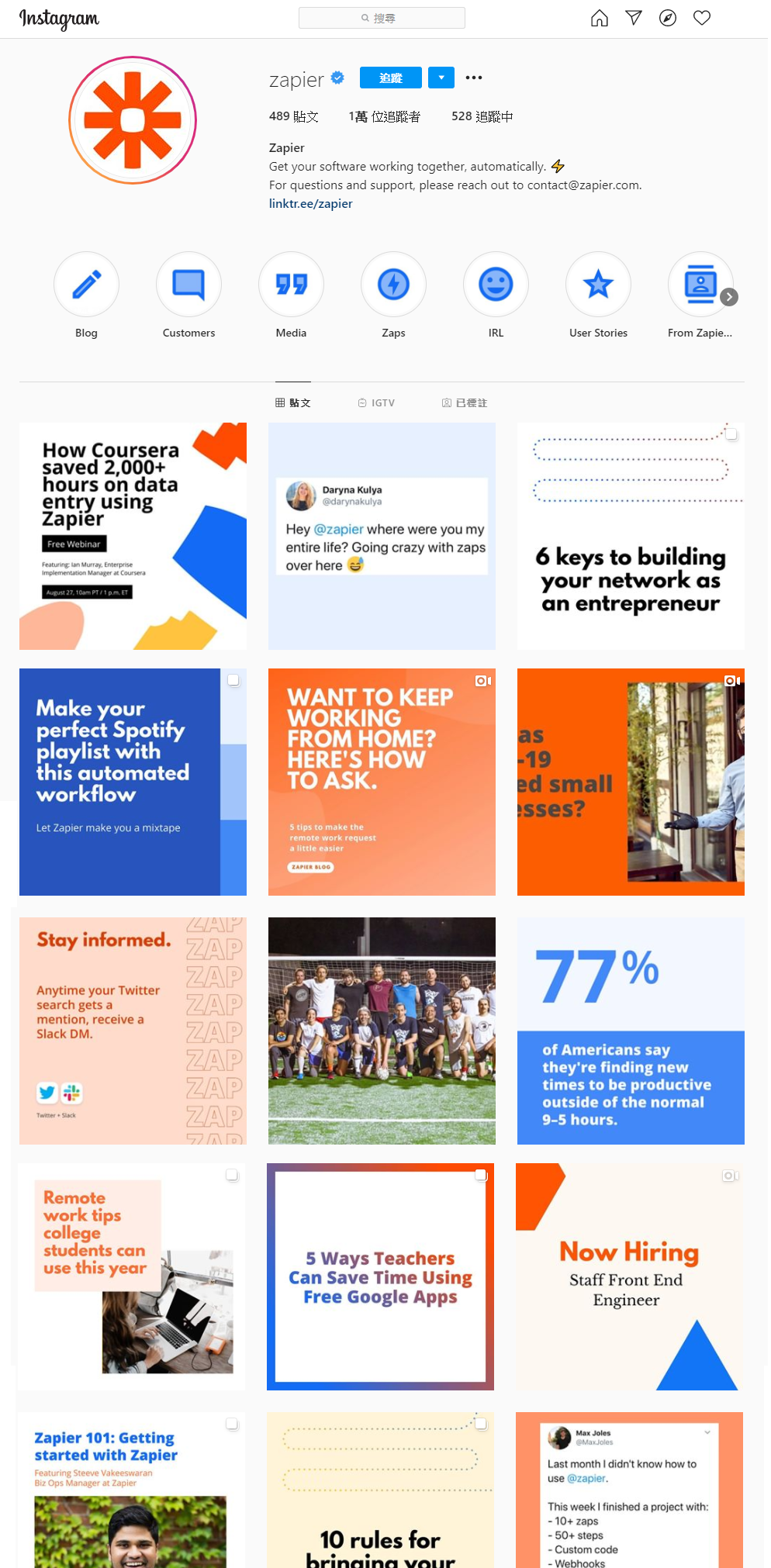 SaaS Company's 1st Step to Content Marketing - Instagram